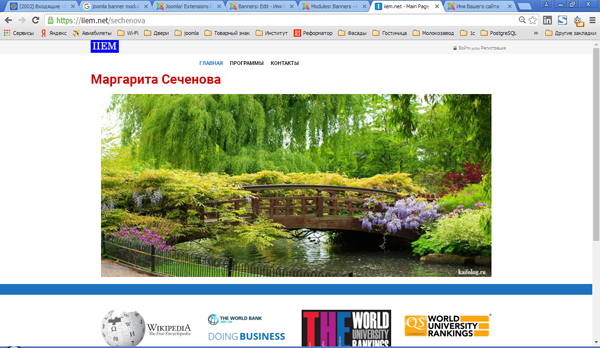 IIEM Sechenova